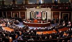 الكونغرس صوّت على مشروع قرار يقضي بإلغاء حالة الطوارئ التي أعلنها ترامب
