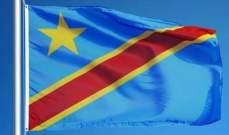 الأمم المتحدة: العثور على 50 مقبرة جماعية غرب الكونغو الديمقراطية
