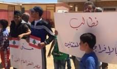 النشرة:اعتصام رمزي في عرسال للمطالبة بالعودة الامنة للنازحين السوريين