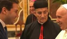 نديم الجميل التقى البابا فرنسيس وحصل على بركته للبنان وشعبه