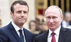 بوتين: إتفقنا مع ماكرون على ضرورة إطلاق وتشكيل اللجنة الدستورية بسوريا