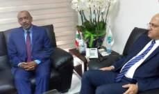 اللقيس استقبل عازار وحواط والسفير السوداني ووفود من الجامعة اللبنانية