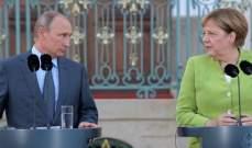 بوتين:لتقديم المساعدات للشعب السوري وبذل كل الجهود لعودة النازحين إلى وطنهم