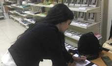 """جمعية جائزة الأكاديمية العربية:يمكن التوقيع على وثيقة """"بالمحبة نبْنيه"""" بمهرجان الكتاب"""