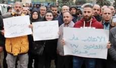 مصادر الجمهورية:حايك التقى مياومي الكهرباء واتفقوا على أن يتريثوا بتحركهم
