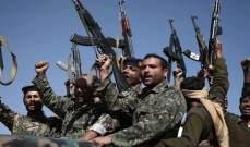 """""""أنصار الله"""" تعلن قتل وإصابة عسكريين سعوديين بصاروخين في جيزان"""