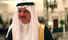 أمين عام منظمة التعاون الإسلامي: لا بديل عن الحوار لحل النزاعات