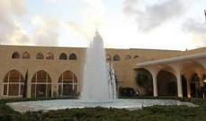 """مصادر القصر الجمهوري للجريدة الكويتية:بعبدا ليست في وارد التنازل عن """"العدل"""""""