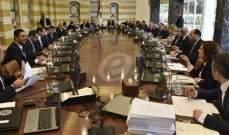 مصادر للنشرة: الرئيس عون لن ينهي جلسة الحكومة قبل تحديد موعد لاحق لدرس الموازنة