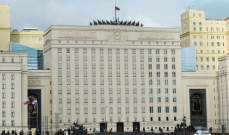 """الدفاع الروسية: احتجاز قسري للاجئي مخيم """"الركبان"""" من قبل مسلحين"""