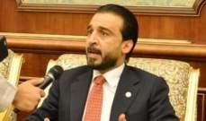 الحلبوسي أشاد بدور السعودية الذي أسهم بدعم العراف في حربه ضد الإرهاب