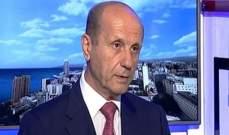شربل: لولا قوة المقاومة لكانت إسرائيل اجتاحت لبنان وترامب