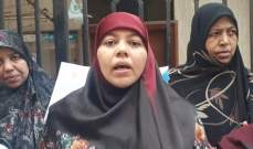 النشرة: وقفة تضامنية للهيئات النسائية الفلسطينية بمخيم البرج الشمالي دعمًا لمسيرات غزة