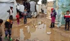 العائلات السورية في مخيمات السماقية ناشدت المعنيين المساعدة لرفع آثار العاصفة