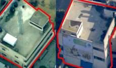 مسؤول إسرائيلي: تدمير مقر قيادة أجهزة الأمن والاستخبارات التابع لحماس