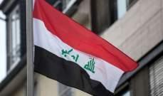 وزارة الصناعة العراقية تستردّ 12 مليون يورو من إسبانيا بعد 31 عامًا