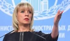 زاخاروفا: اعتقال الصحافي الروسي بأوكرانيا جزء من حملة دعاية غربية ضدنا