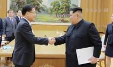 يونهاب: وفد كوري جنوبي توجّه إلى بيونغ يانغ تحضيرا لقمة كيم ومون