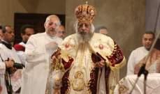 البابا تواضروس الثاني يترأس قداس عيد الميلاد بكاتدرائية ميلاد المسيح