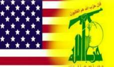 البيت الأبيض: ندعم بقوة العملية العسكرية الإسرائيلية ضد أنفاق حزب الله