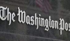 """""""واشنطن بوست"""" تطلق أولى صفحاتها باللغة العربية"""
