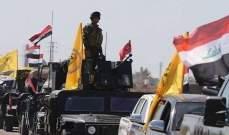 مقتل 35 من داعش في قصف الحشد الشعبي العراقي داخل سوريا