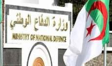دفاع الجزائر: 13 إرهابيا سلموا أنفسهم إلى الجيش منذ بداية الشهر الحالي