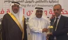 خضر ماجد بعد حصد جائزة الشرق الأوسط للتميز في دبي: ننتهج المنافسة العلمية في التطور والتحول المؤسسي