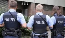 داخلية ألمانيا: حظر دارَي نشر لارتباطهما بحزب العمال الكردستاني المحظور