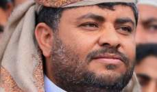 محمد علي الحوثي يدعو للعفو عن الذين سلموا أنفسهم للجيش اليمني