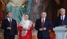 بوتين يهنئ المسيحيين الأرثوذوكس بعيد الفصح