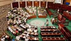 """برلمان ليبيا:قانون """"الدولة القومية اليهودية"""" عنصري ومرفوض وندعو للوقوف ضده"""