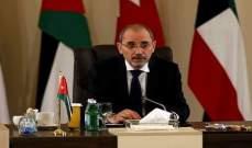 وزیر الخارجیة الأردني: لن نجبر السوريين على العودة إلى بلادهم