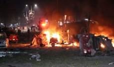 ارتفاع عدد ضحايا الهجوم في مقديشو إلى 19 قتيلا على الأقل