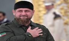 قديروف: دولة الشيطان لم تستهدف قواتنا الأمنية في الشيشان
