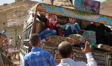 مركز استقبال وتوزيع اللاجئين:142 نازحا عادوا من لبنان إلى سوريا بآخر 24 ساعة