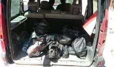 النشرة: ضبط كمية من البضائع المنتهية الصلاحية بمنطقة ابي سمراء