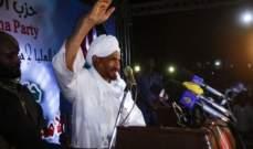 زعيم المعارصة السودانية: لتشكيل حكومة وفاق تشارك فيها جميع القوى