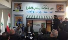 وزير البيئة:سأفعل المستحيل للفرز من المصدر كي نعطي وجهاً حضاريا للبنان