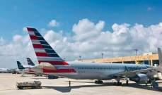 """شركة أميركية تطرد امرأة وطفلها من طائرة بسبب """"مرض نادر"""""""