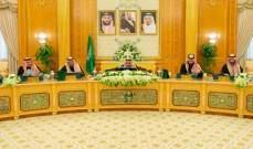 حكومة السعودية طالبت مجلس الأمن بالتدخل لوقف المشاريع الاستيطانية الإسرائيلية