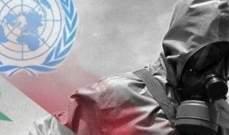 سبوتنيك: دخول لجنة مفتشي منظمة حظر الأسلحة الكيميائية إلى بلدة دوما