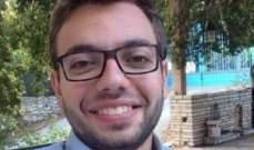 مثول المتهم بقتل روي حاموش أمام المحكمة العسكرية