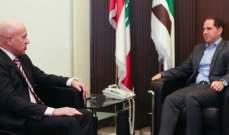 الجميل عرض مع سفير الأرجنتين الأوضاع اللبنانية والعلاقات الثنائية