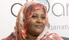 القضاء السوداني يحكم على مسؤولة بالمعارضة بالسجن أسبوع وغرامة مالية