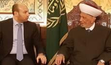 دريان التقى نقيب محامي الشمال وأمين عام وزارة الخارجية