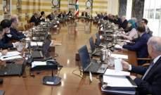 الحكومة قررت تمديد مهلة إعطاء حركة الإتصالات للأجهزة الأمنية ابتداء من 1 آذار