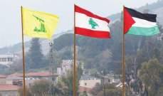 كيف تعامل «حزب الله» مع «زوبعة الأنفاق»؟