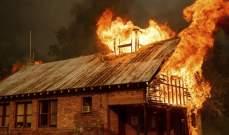 مقتل 6 أشخاص بعد سقوط طائرة على مبنى سكني في تشيلي