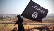 """وسائل إعلام: عودة 29 مسلحا من """"داعش"""" إلى الجزائر على متن طائرة أميركية"""